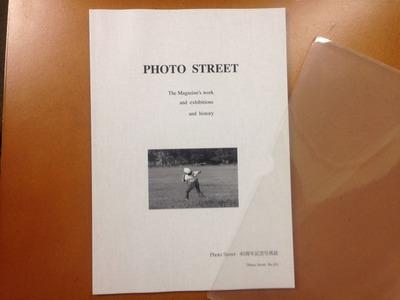 PHOTO STREET『Photo Street 40周年記念写真誌』
