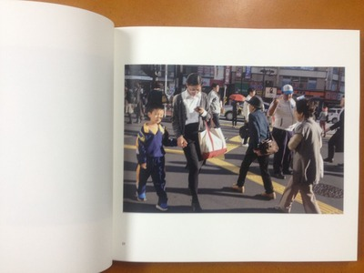 吉田仁美写真集『We are: Tokyo 2015-2018』2