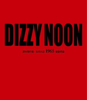 cover_dizzynoon