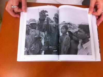 佐々木健二写真集『カンボジア ゴミ山に生きる子どもたち』1