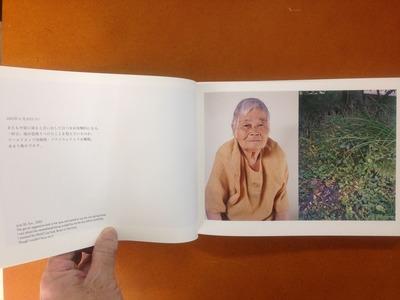 山崎弘義写真集『DIARY 母と庭の肖像』2