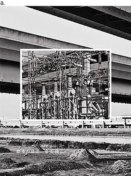 倉田精二写真集『都市の造景』cover_a