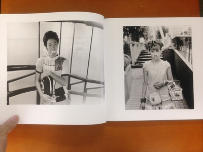 和久六蔵写真集『荼毘の夏』2