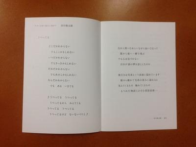 橋本とし子写真集『キチムは夜に飛ぶ』6