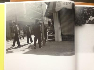 浜昇写真集『沖縄という名 Positions 1969-1988』2