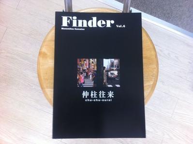 小松宗光写真集『Finder Vol.6 仲柱往来』