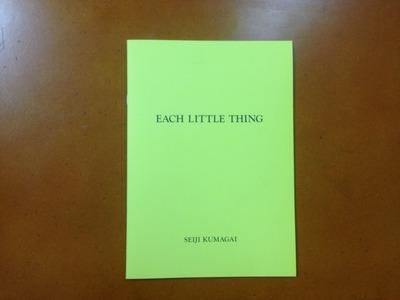 熊谷聖司写真集『EACH LITTLE THING #08』