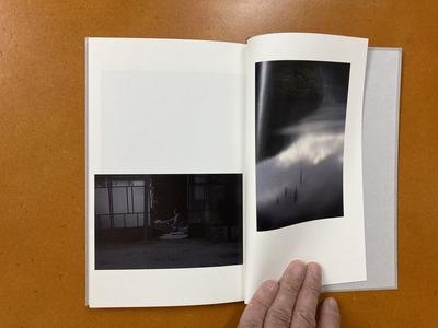 柴田慶子 『聞き写し春日 一』6
