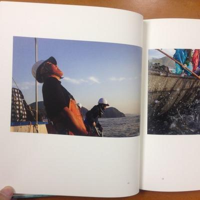 久保圭一写真集『早田町』2