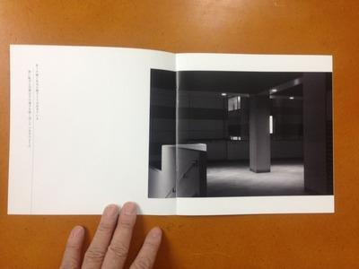 上尾凛太郎写真集『夢の彼方は見えないけれど』1