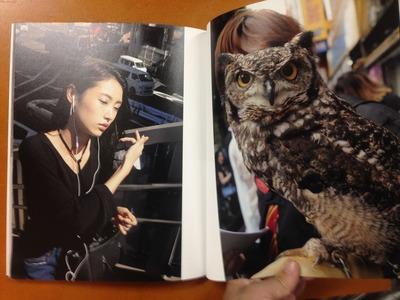 山内道雄写真集『Tokyo 2016-2017』5