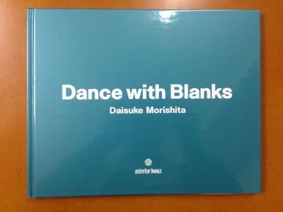 森下大輔写真集『Dance with Blanks』