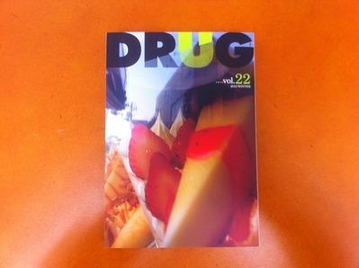 DRUG vol.22