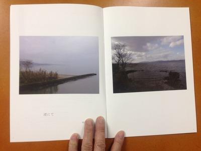 写真誌「陰と陽 Vol.2」1