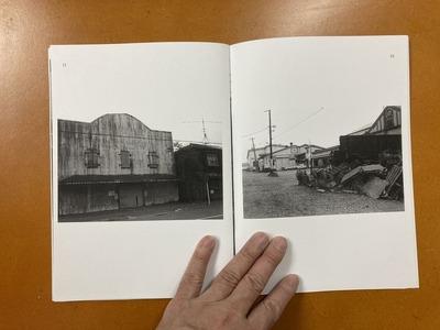 青木慧三写真集『北方の町2』3