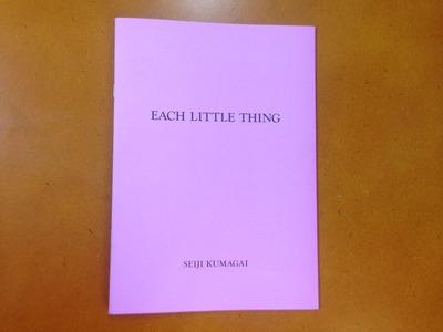 熊谷聖司写真集『EACH LITTLE THING #09』