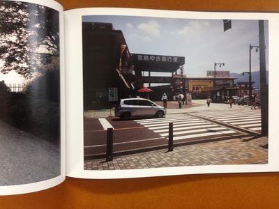 コウノジュンイチ写真集『ある日』3