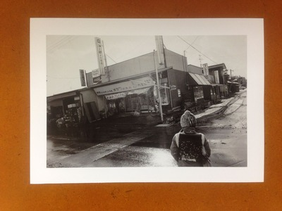 川口和之写真集「COUNTRY ROAD」- A