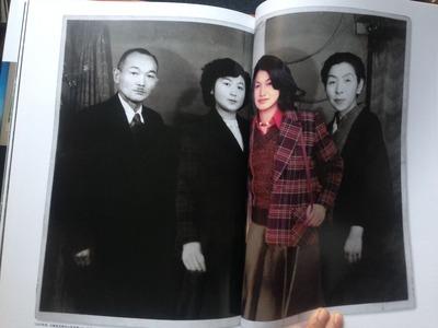 笠木絵津子写真集『私の知らない母』4