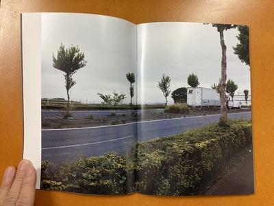 吉江淳写真集『出口の町 vol.5』1