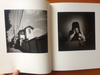 原隆志写真集『ヤギと棘』3