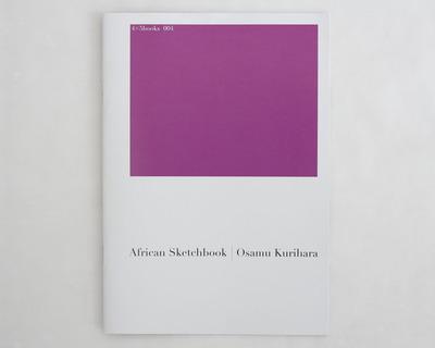 Osamu Kurihara_African Sketchbook_front