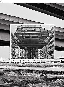 倉田精二写真集『都市の造景』cover_c