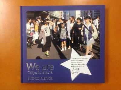 吉田仁美写真集『We are: Tokyo 2015-2018』