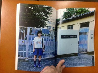 齋藤茜写真集『たまに赤ちゃん、たまに老人』4
