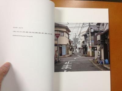 川口和之写真集『PROSPECTS Vol.2』1