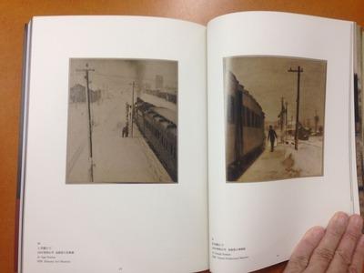 『夢の翳 塩谷定好の写真 1899-1988』2