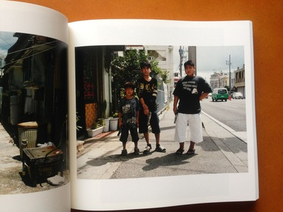 石川竜一写真集『okinawan portraits 2012-2016』4