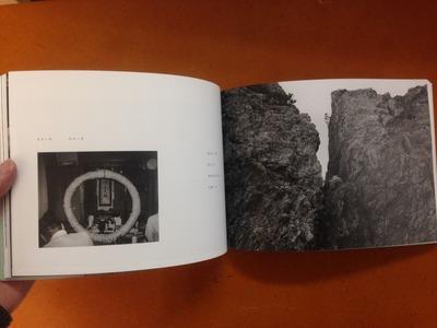 田山湖雪写真集『三重ワンダーランド』 3