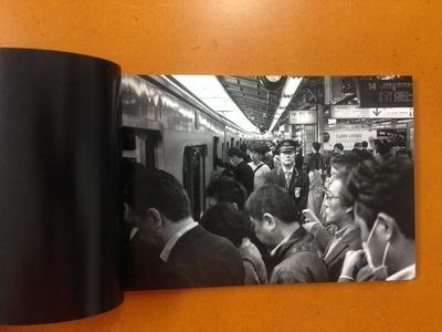 大西正写真集『乗換駅』2