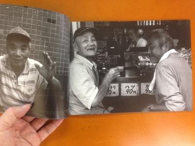 國領翔太写真集『匿名氏の町』1