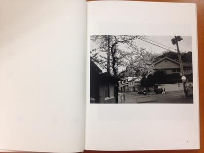 染谷學写真集『道の記』1