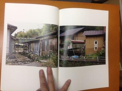 川口和之写真集『PROSPECTS』3