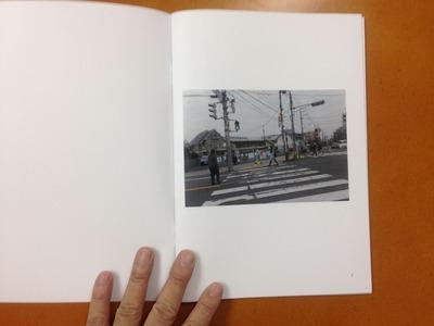 青木慧三写真集『近郊の町』1