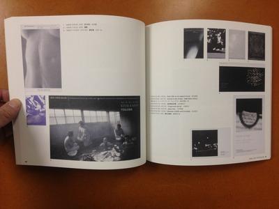 『Zeit Foto Salon 1978-2016』3