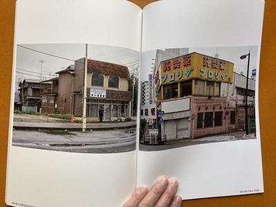 川口和之写真集『PROSPECTS Vol.5』4