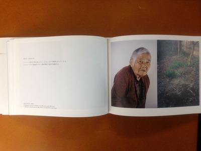 山崎弘義写真集『DIARY 母と庭の肖像』3