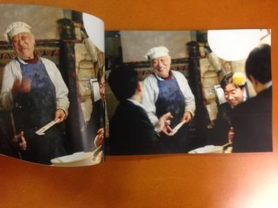 鈴木育郎写真集『知味 改訂版』2