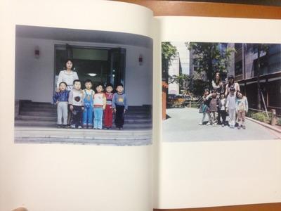 菱田雄介写真集「border | korea」1