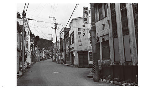 尾仲浩二『海町』2