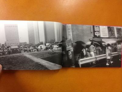 尾仲浩二写真集『あの頃、新宿で』3