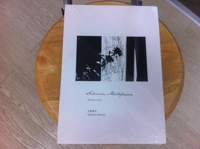 中藤毅彦写真集『HOKKAIDO: Sakuan, Matapaan』