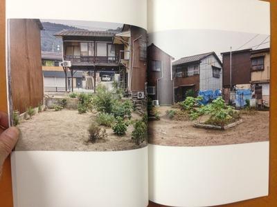 川口和之写真集『PROSPECTS Vol.2』4