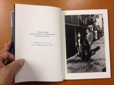 藤田進写真集『約束の地』1