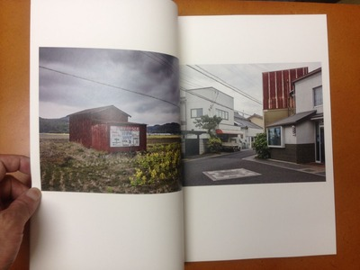 川口和之写真集『PROSPECTS』1