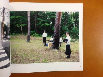 石黒健治写真集『不思議の国』2